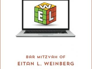 bencher with birkat hamazon for a Bar Mitzvah