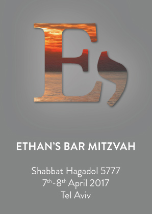 grey booklet benchers for a Bar Mitzvah