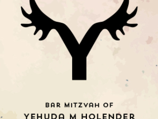 Logo Bar Mitzvah Bencher ברכון בר מצווה