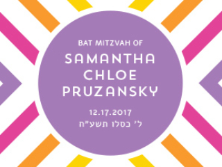 beautiful colors of the bencher for a girls Bat Mitzvah