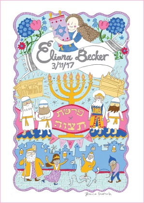 the benchers are beautiful and colorful for a bat mitzvah