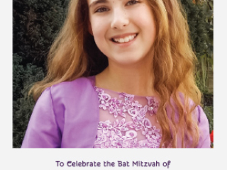 celebrate bat Mitzvah ברכונים לבת מצווה