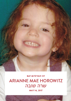 Bat Mitzvah Bencher graphic of a little girl with red hair