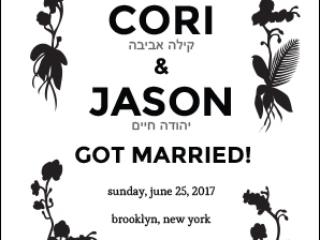 bencher individual design wedding