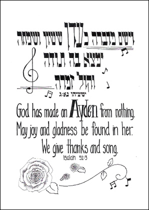 illustrated batmitzvah booklet-benchers