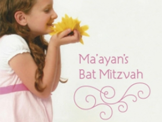 Bat Mitzvah Bencher
