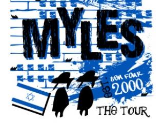 blue, white and black Bar Mitzvah Bencher