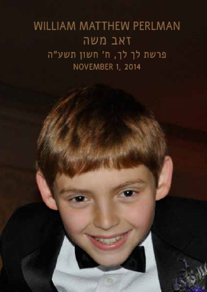 benchers for a Bar Mitzvah