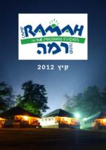 Camp Ramah Bencher