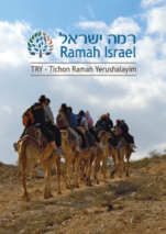 Ramah School Bencher in the desert with camels