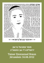 Bar Mitzvah Bencher in newspaper style
