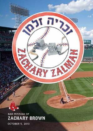 Bar Mitzvah Bencher with a baseball design