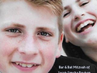 Bar Bat Mitzvah Bencher