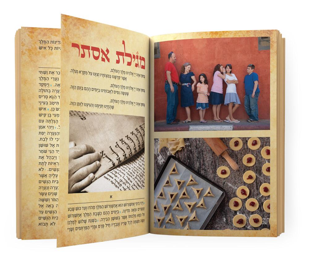 Megliah Booklet