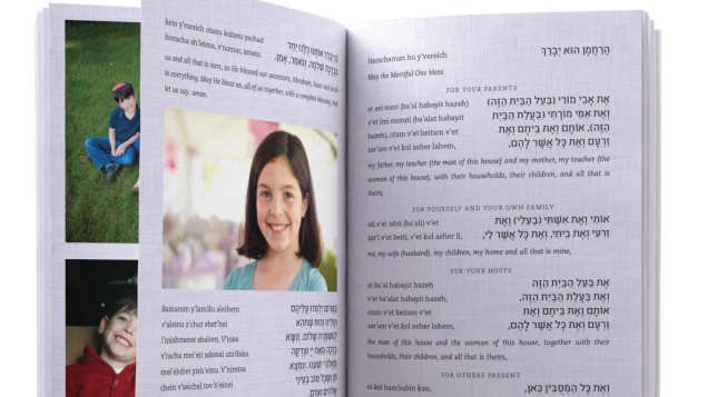 booklet-bencher-sample-batmitzvah