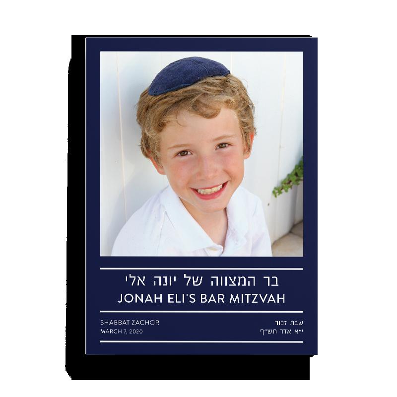 Bar Mitzvah Bencher Photography