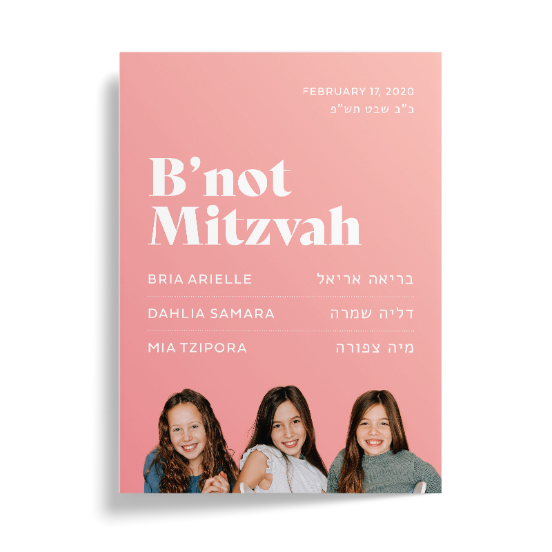 Triplet Bat Mitzvah Torah Reading