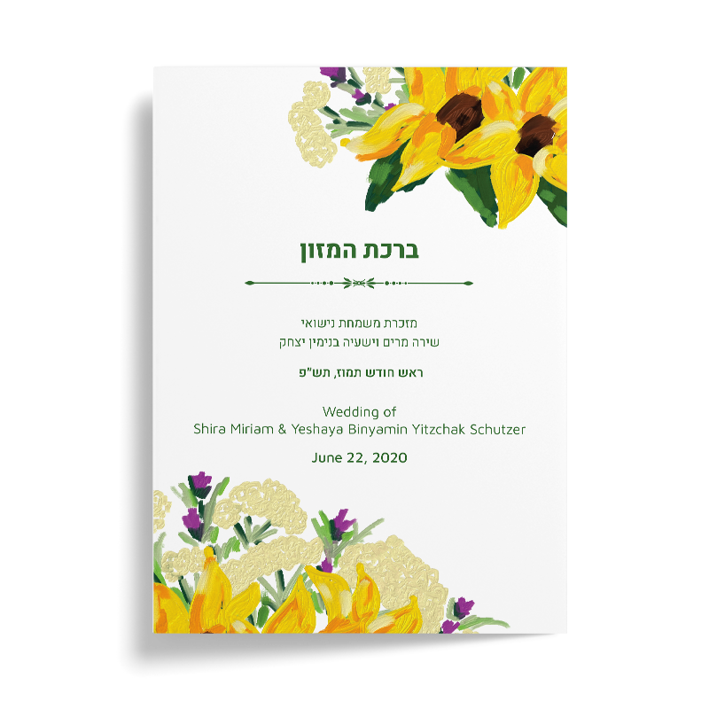 Floral Custom Bencher