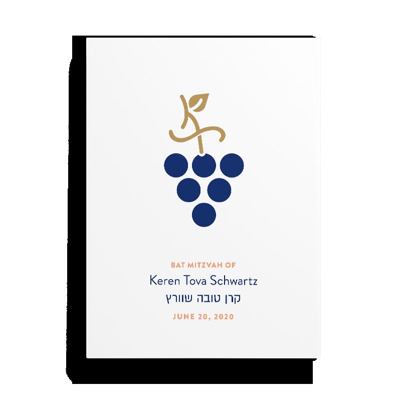Grape Bat Mitzvah Logo Bencher